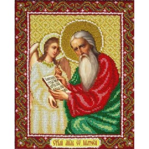 Святой Апостол Евангелист Матфей Набор для частичной вышивки бисером Паутинка