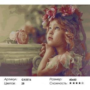 Количество цветов и сложность Детские мечты Раскраска картина по номерам акриловыми красками на холсте