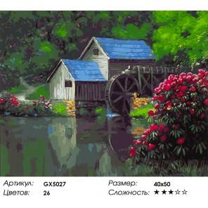 Количество цветов и сложность Водяная мельница в Голландии Раскраска картина по номерам акриловыми красками на холсте
