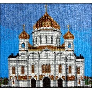 Храм Христа Спасителя Набор для частичной вышивки бисером Вышиваем бисером