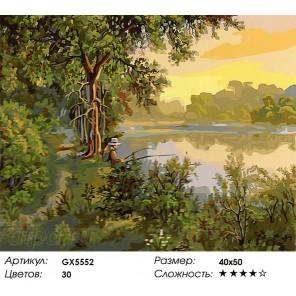 Количество цветов и сложность Рыбалка на рассвете Раскраска картина по номерам акриловыми красками на холсте
