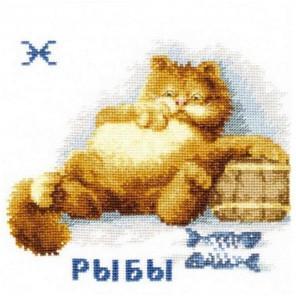Знак зодиака Рыбы Набор для вышивания Золотое Руно