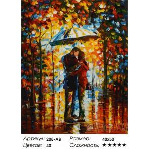 Сложность и количество цветов Поцелуй в парке Раскраска картина по номерам акриловыми красками на холсте Белоснежка