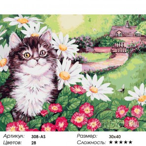 Сложность и количество цветов Пушистик Раскраска картина по номерам акриловыми красками на холсте Белоснежка