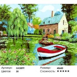 Количество цветов и сложность Мечты рыбака Раскраска картина по номерам акриловыми красками на холсте