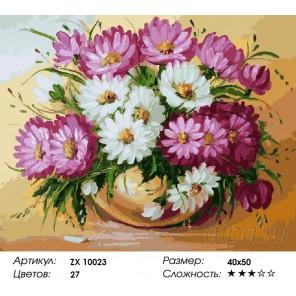 Хризантемы в вазе Раскраска картина по номерам акриловыми красками на холсте