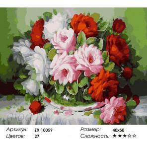 Запах хризантем Раскраска картина по номерам акриловыми красками на холсте