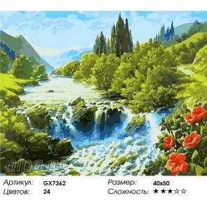 Количество цветов и сложность Водопад в долине Раскраска картина по номерам акриловыми красками на холсте