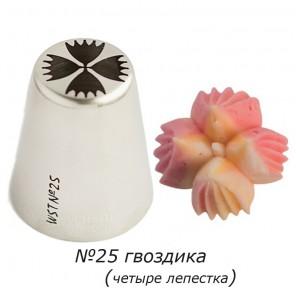 Гвоздика №25 Насадка кондитерская Tulip Nozzles