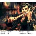 Скрипка Холмса Раскраска картина по номерам на холсте