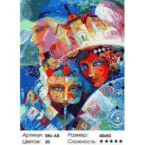 Карнавал Раскраска картина по номерам акриловыми красками на холсте Белоснежка