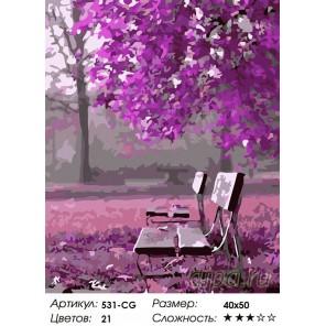 Сиреневый вечер Раскраска ( картина ) по номерам акриловыми красками на холсте Белоснежка