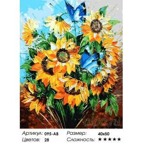 Количество цветов и сложность Летний букет Раскраска ( картина ) по номерам акриловыми красками на холсте Белоснежка