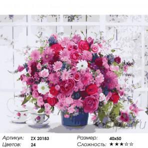 Ведерко хризантем Раскраска картина по номерам акриловыми красками на холсте