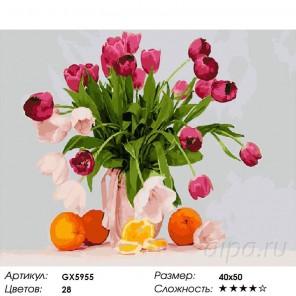Количество цветов и сложность Тюльпаны и апельсины Раскраска картина по номерам акриловыми красками на холсте