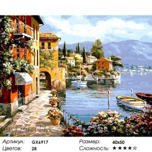Количество цветов и сложность У самого моря Раскраска картина по номерам акриловыми красками на холсте