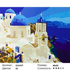 Количество цветов и сложность Остров Санторини Раскраска картина по номерам акриловыми красками на холсте