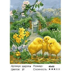 Количество цветов и сложность Цыплята Раскраска картина по номерам акриловыми красками на холсте