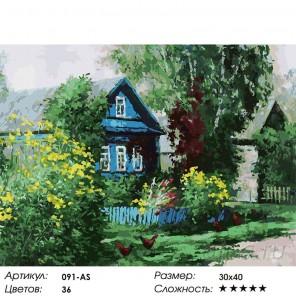 Количество цветов и сложность Домик в деревне Раскраска картина по номерам на холсте Белоснежка