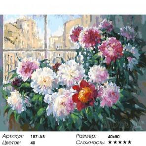 Количество цветов и сложность Свежесть утренних пионов Раскраска картина по номерам на холсте Белоснежка