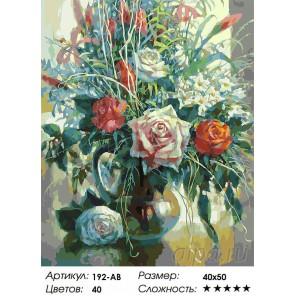 Количество цветов и сложность Натюрморт с белой розой Раскраска картина по номерам на холсте Белоснежка