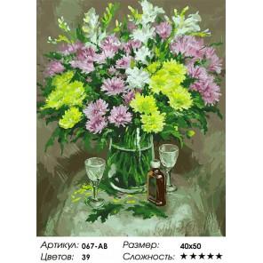 Осенние хризантемы Раскраска ( картина ) по номерам акриловыми красками на холсте Белоснежка