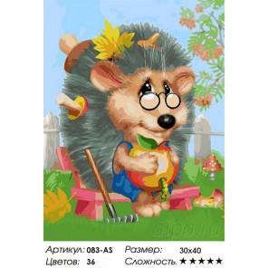 Ёжик-садовод Раскраска картина по номерам акриловыми красками на холсте Белоснежка