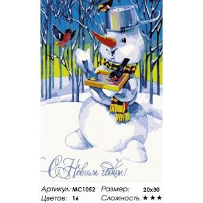 Снеговик и снегири Раскраска по номерам на холсте Menglei