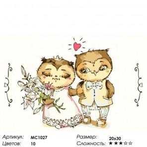 Количество цветов и сложность Счастливый свадебный день Раскраска по номерам на холсте Menglei