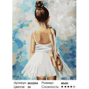 Количество цветов и сложность Маленькая балерина Раскраска по номерам на холсте Menglei