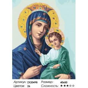 Количество цветов и сложность Иверская икона Божией матери Раскраска картина по номерам на холсте