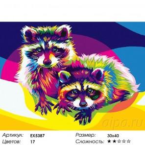 Радужные еноты Раскраска картина по номерам акриловыми красками на холсте