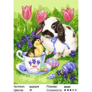 Количество цветов и сложность Пасхальный кролик Раскраска картина по номерам на холсте
