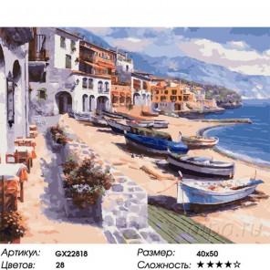 Количество цветов и сложность Испанский берег Раскраска картина по номерам на холсте