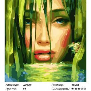 Наяда Раскраска картина по номерам акриловыми красками Color Kit