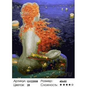 Кроличество цветов и сложность Русалка с золотыми волосами Раскраска картина по номерам на холсте