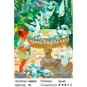 У фонтана Раскраска картина по номерам акриловыми красками Color Kit