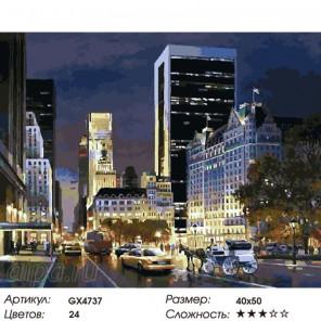 Количество цветов и сложность Ночь в Нью-Йорке Раскраска картина по номерам на холсте GX4737