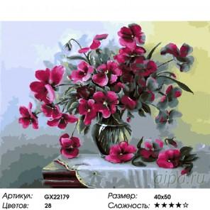 Количество цветов и сложность Фиалки Раскраска картина по номерам на холсте GX22179