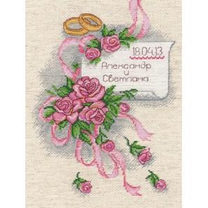 Пример оформления в рамке Свадебная метрика Набор для вышивания Овен 522