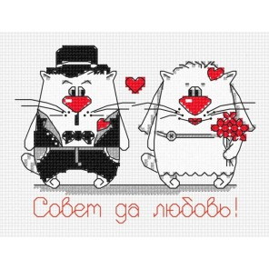 Пример оформления в рамке Кошачья свадьба Набор для вышивания Овен 851
