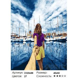Лодки. Следуй за мной Раскраска картина по номерам на холсте ZX 20688