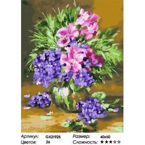Количество цветов и сложность Букет фиалок Раскраска картина по номерам на холсте GX21925