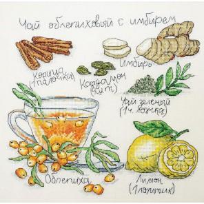 Облепиховый чай Набор для вышивания Марья Искусница 11.001.11