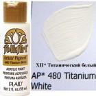 """Акриловая краска ХП* FolkArt Plaid """"Титанический белый"""" 480"""