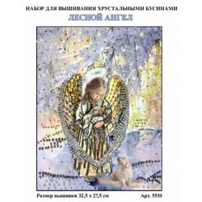 Лесной ангел Набор для вышивания хрустальными бусинами СТУДИЯ ВЫШИВКИ