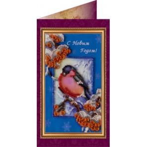 С Новым Годом 1 Набор для вышивки бисером открытки АБРИС АРТ