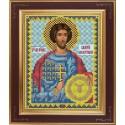 Св. Валерий Набор для вышивания бисером Икона GALLA COLLECTION