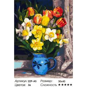 Сложность и количество красок Тюльпаны Раскраска картина по номерам на холсте 229-AS