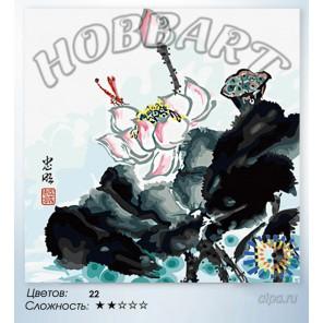 Количество цветов и сложность Лотос китайской тушью Раскраска по номерам на холсте Hobbart HB4040047
